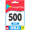 Google Play Gift Card 500 HKD HONG KONG